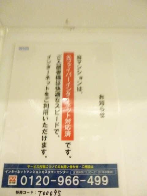 プロビデンス葵タワー 15階 室内写真