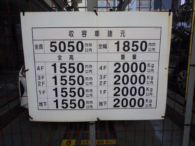 駐車場規格