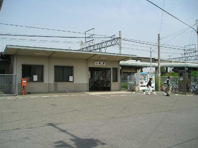 楠町南五味塚H邸 楠駅
