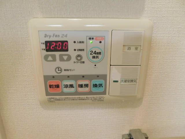 プレサンス名古屋駅前グランヴィル 7階 浴室暖房乾燥機パネル