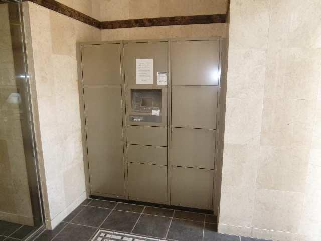 プレサンス名古屋STATIONザ・シティ 13階 宅配BOX