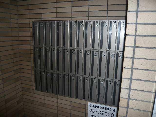 グレイス2000 5階 メールボックス
