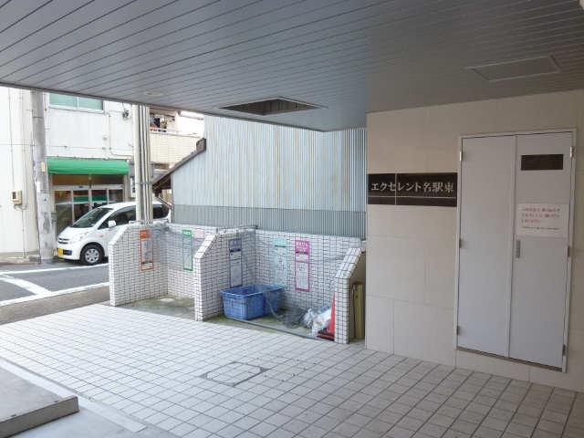 エクセレント名駅東 4階 ゴミ置き場