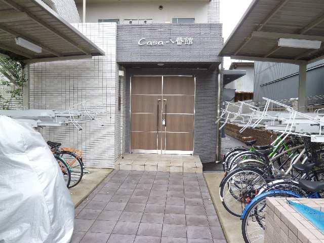 CASA八番館 2階 アプローチ