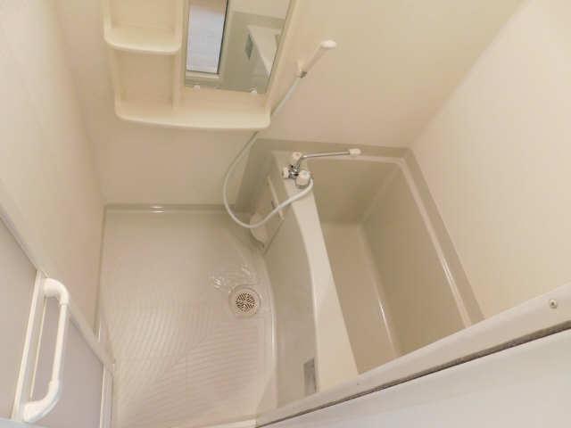 プレサンス名古屋STATIONビジュ 6階 浴室