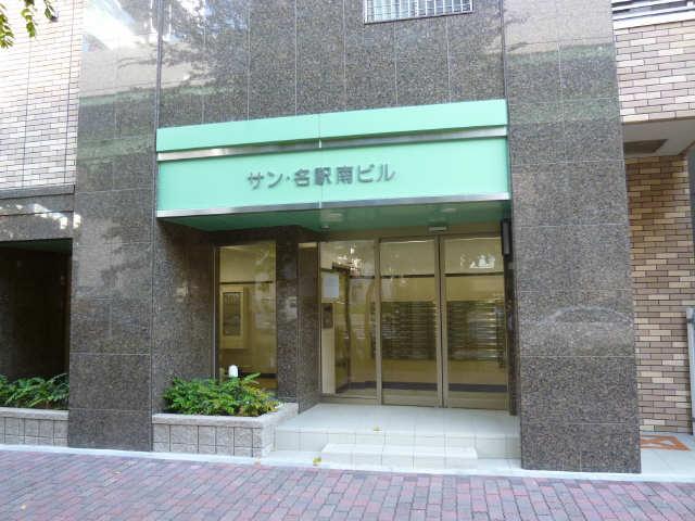 サン・名駅南ビル 9階 エントランス