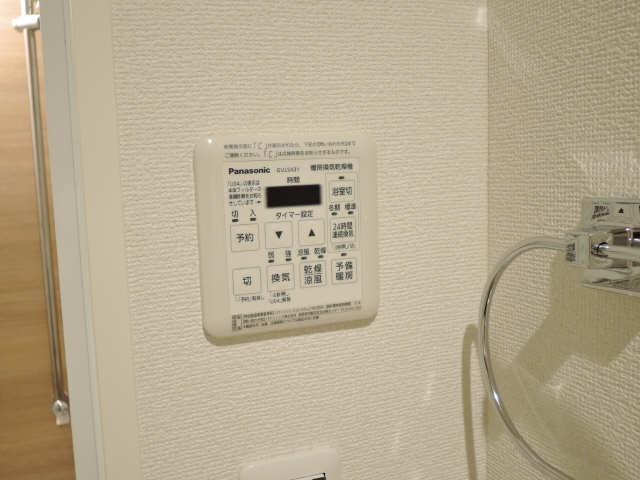 ラコルタ ブローン 1階 浴室乾燥機パネル