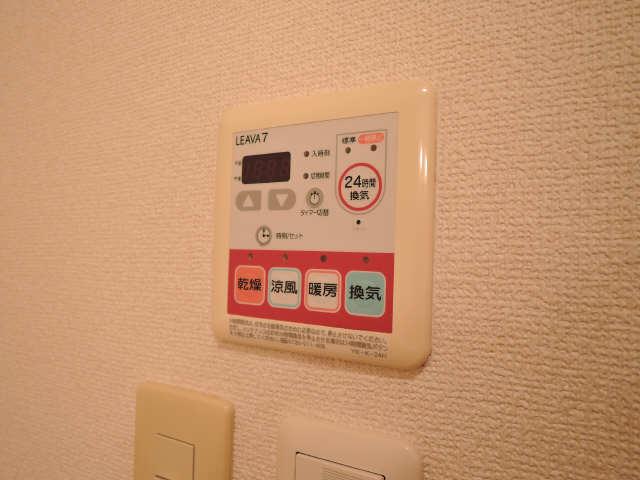 PRONITY HIRANOC 2階 乾燥機能付浴室