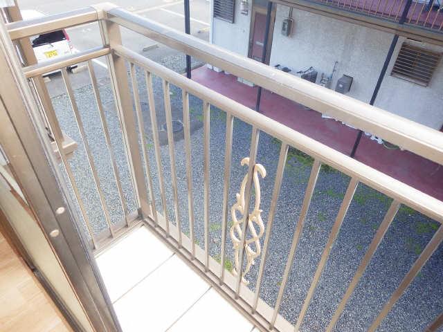 コスモハイツ白鳥 2階 バルコニー