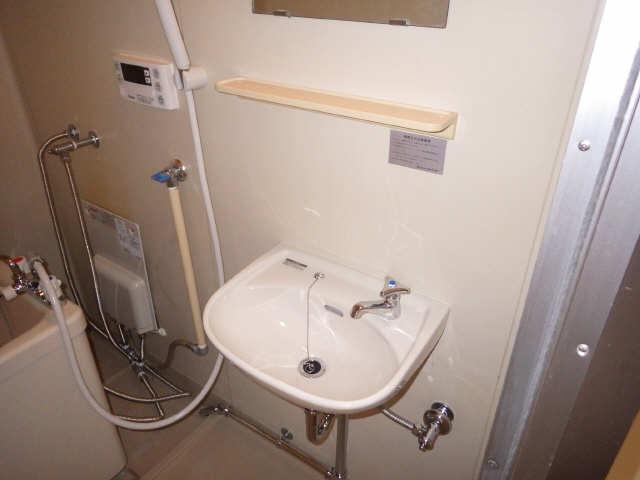 コスモハイツ白鳥 2階 洗面